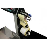 Промышленные весы с печатью этикеток