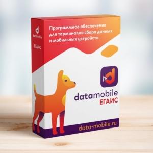 DataMobile ЕГАИС программное обеспечение для терминалов сбора данных и мобильных устройств