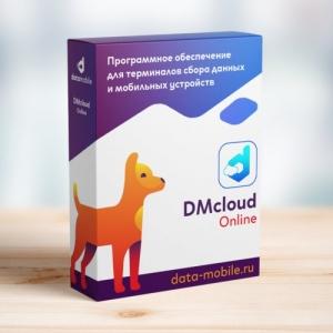 DMcloud: DataMobile Online программное обеспечение для терминалов сбора данных и мобильных устройств