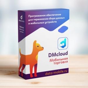 DMcloud: DM.Мобильная Торговля программное обеспечение для терминалов сбора данных и мобильных устройств