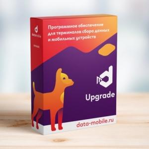 DMcloud: Upgrade программное обеспечение для терминалов сбора данных и мобильных устройств