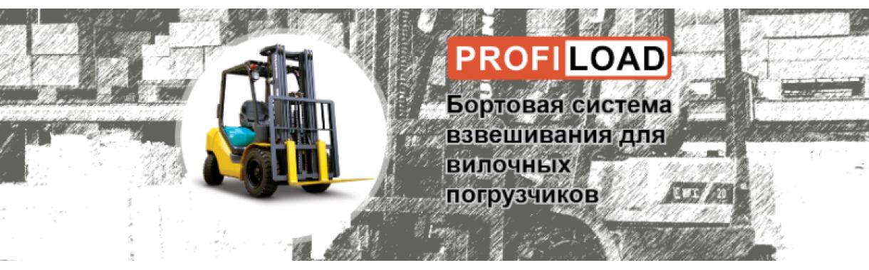 profiload2