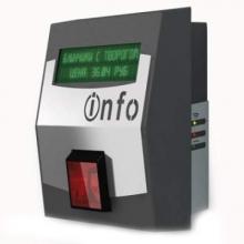 Информационный киоск Штрих-PriceChecker, черный