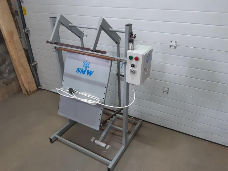 Полуавтоматическая линия фасовки сыпучих продуктов SMW SPL01