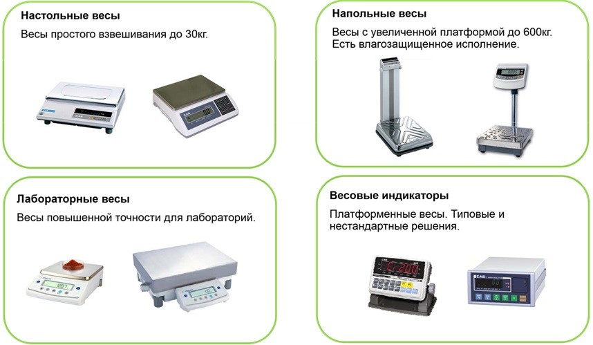 Маркировочный комплекс Весы-Принтер
